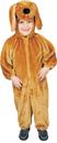Dress Up America UP-318SM Puppy Child 4 To 6