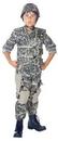 Underwraps 26064SM Us Army Ranger Ch. Small 4-6