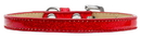 Mirage Pet Products 10-30 10RD Plain Ice Cream Collars Red 10