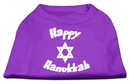 Mirage Pet Products 51-25-05 XSPR Happy Hanukkah Screen Print Shirt Purple XS