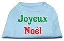 Mirage Pet Products 51-25-10 XXLBBL Joyeux Noel Screen Print Shirts Baby Blue XXL
