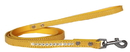 Mirage Pet Products 720-09 YWC1204 Clear Jewel Croc Leash Yellow 1/2'' wide x 4' long