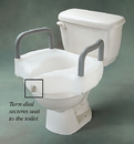 Guardian Toilet Seat with Arms