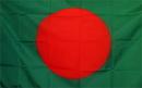 NEOPlex F-1999 Bangladesh 3'X 5' Flag