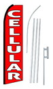 NEOPlex SW10213-4PL-SGS Cellular Swooper Flag Kit