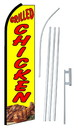 NEOPlex SW10643-4PL-SGS Grilled Chicken Swooper Flag Kit