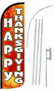 NEOPlex SW10784-4SPD-SGS Happy Thanksgiving Deluxe Windless Swooper Flag Kit