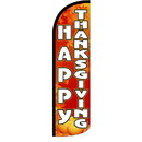 NEOPlex SW10784 Happy Thanksgiving Falltheme Dlx2 Swooper 38