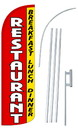 NEOPlex SW10879-4SPD-SGS Restaurant (Breakfast-Lunch-Dinner) Deluxe Windless Swooper Flag Kit