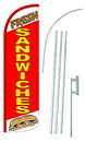 NEOPlex SW10881-4SPD-SGS Fresh Sandwhiches Deluxe Windless Swooper Flag Kit