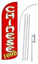 NEOPlex SW10882-4SPD-SGS Chineese Food Deluxe Windless Swooper Flag Kit