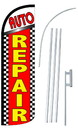 NEOPlex SW10943-4SPD-SGS Auto Repair Deluxe Windless Swooper Flag Kit