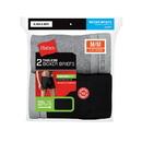 Hanes 2349VT Men's Red Label Boxer Brief Blk/Grey, 2-Pack