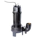 ShinMaywa 65CVC41.5S 2 HP 1 Phase CVC Series Large Volume Pump