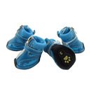 GOGO Glamorous Pet Paws Boots, Non-slip Sole Shoes For Puppy