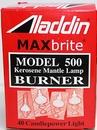 Aladdin Nickel Oil Burner - Maxbrite 500 - Aladdin, 100007729