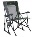 GCI Outdoor Roadtrip Rocker (Hunter), 37612