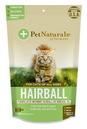 Pet Naturals 0700866.030 HAIRBALL (30)