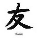 "Painful Pleasures TAT-929 Friends Temporary Tattoos - 1.5""x1.5"""