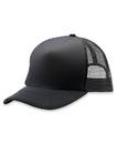Ouray Sportswear 51336 Plain Ol' Trucker