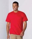 Gildan 5300 Heavy Cotton Adult Pocket Tee
