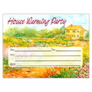 Partypro 890404 Discontinued House Warming Party Invitat