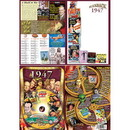 Partypro DVD1947 1947 Dvd Greeting Card