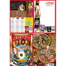 Partypro DVD1972 1972 Dvd Greeting Card