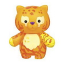 WEBKINZ AMAZING WORLD FIGURINE- LUMIN