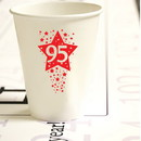 Partypro TQP-2302 95Th - Time To Celebrate Hot-Cold Cups
