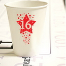 Partypro TQP-2318 16Th - Time To Celebrate Hot-Cold Cups
