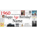 Partypro BANNER-1960 1960 Personalized Banner