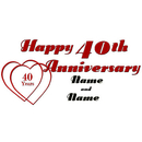 PERSONALIZED 40TH ANNIVERSARY BANNER