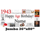 Partypro BANNER-J1943 1943 Jumbo Personalized Banner
