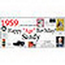 Partypro BANNER-X1959 1959 Deluxe Personalized Banner