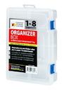 Quantum QB600 Organizer Boxes, 9-1/4