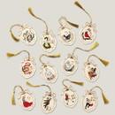 Lenox 868193 Twelve Days of Christmas 12-piece Ornament Set