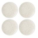 Lenox 890125 Textured Neutrals™ Vines 4-piece Accent Plate Set