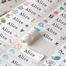 108 Pcs Custom Name Tags Waterproof Baby Child Washable Iron on Clothing Labels