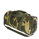 Rothco Canvas Shoulder Duffle Bag - 19 Inch