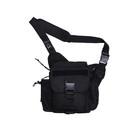 Rothco XL Advanced Tactical Shoulder Bag