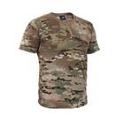 Rothco Multicam T-Shirt