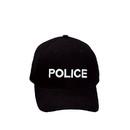 Rothco Police Supreme Low Profile Insignia Cap