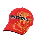 Rothco 9784 Deluxe Marines G&A Low Profile Insignia Cap