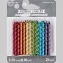 Creative Converting 347182 Spiral Rainbow Metallic