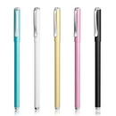 Custom Colorful Series Metal Ballpoint Pen, 5.63
