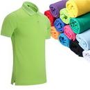 Custom Unisex Polo Shirt Uniform