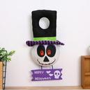 Custom Halloween Toy, 11.4