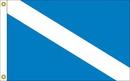 Custom Nautical Guest Outdoor Flag (10