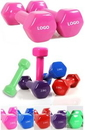 Custom Deluxe Vinyl Dumbbells, 7.5